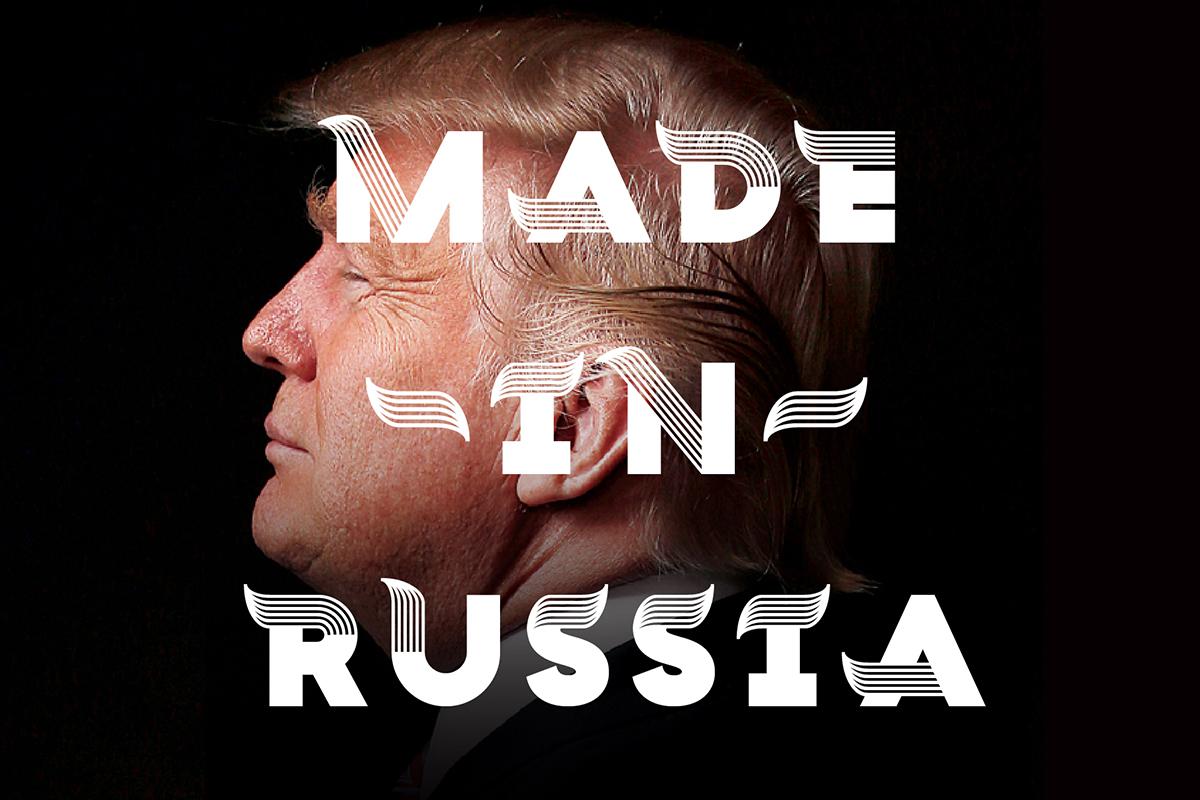 Trump_Made